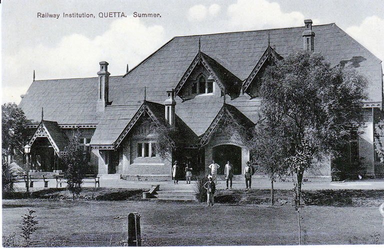 File:Railway Institution Quetta Summer.jpg