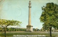 Calcutta -The Ochterlony Monument.jpg