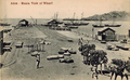 Aden Maala View of Wharf.png