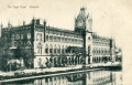 Calcutta - The High Court.jpg